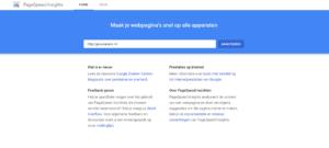 Tool PageSpeed Insights overzicht